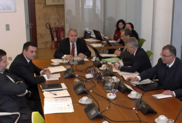 Parliamentary Standards Committee holds first meeting